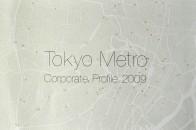 tokyo metro01