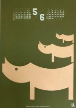 グラフィックカレンダー 「サイ」