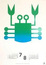 グラフィックカレンダー 「カニ」